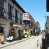 Calle Crisologo In Vigan