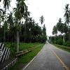 Camiguin Highway