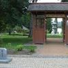 Canberra Nara Park