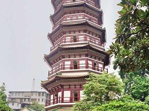 Six Banyon Tree Temple and Flower Pagoda