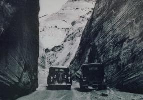 Capitol Gorge
