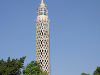 Cairo Tower