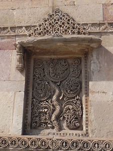 Carving In Jama Mosque