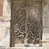Carving On The Wall Of Jama Masjid