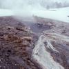Cascade Geyser