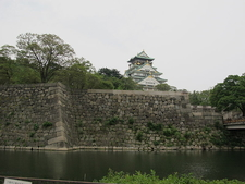 Castello Di Osaka Long View