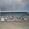 Catania Fontanarossa Airport
