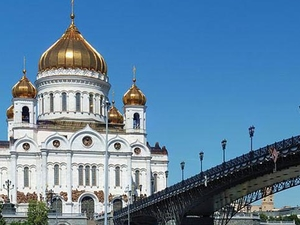 Christ the Saviour Cathedral and Arbat Street - The Heart of Cultural Life of Moscow Photos