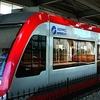 Changchun Light Rail Transit