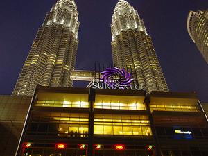 Putrajaya, Petronas Twin Tower, Chinatown & Cultural Show Photos
