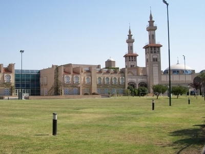 King Fahd Islamic Cultural Center