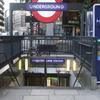 Chancery Lane Tube Station Entrance