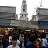 Chatuchak Clocktower