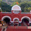 Chaturshringi Temple