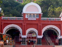 Chaturshringi Temple