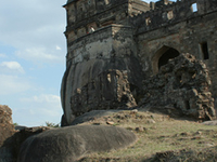 Chauragarh Fort