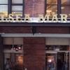 Chelsea Market Entrance