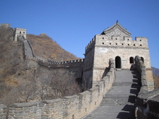 The Great Wall At Mutianyu, Near Beijing