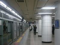Cheonho Station