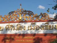 Chiang Saen