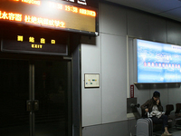 Chiayi Airport