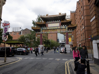 Chinatown Arch Manchester