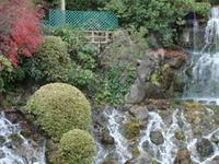 Chinzan-so Garden