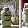 Choijin Lama Ulan Bator 1 4 9 1 9 9 0 2 7 4 2 3e 9eab 1a O