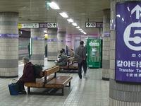 Chungjeongno Station