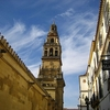Church In Cordoba - Spain