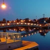 City Of Edmundston At Night