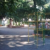 City Park In Requena