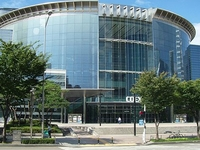 COEX Convention & Exhibition Center