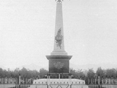 Lombok  Monument