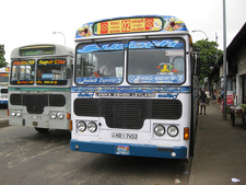 Colombo Terminus - Matara Bus Station