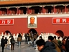 The Tiananmen Square In Beijing