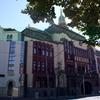 County Hall-Debrecen