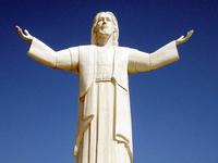 Cristo Del Pacífico