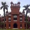 Curzon Hall University Of Dhaka.