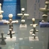 Cypriot Cruciform Figurines In Cyprus Museum