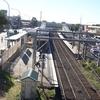 Cabramatta Railway Station