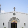 Cathedral Of St. Mary Byzantine Catholic Church