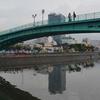 Cau Mong Bridge