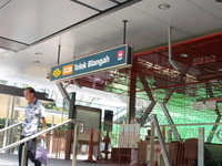 Telok Blangah MRT Station