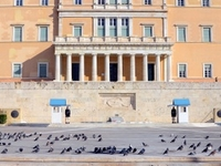 Parlamento Helénico