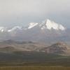 Cerro Lípez