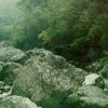 Serra Geral National Park