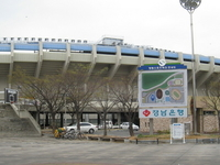 Changwon Estadio Cívico