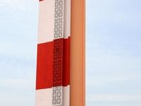Chennai Lighthouse