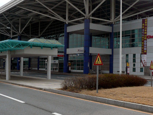 Cheongju International Airport